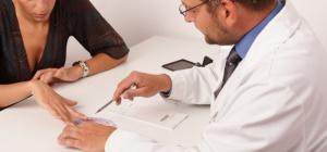 Как записаться к врачу