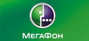 Как связаться с мегафоном