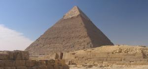 Как найти высоту пирамиды