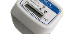 Как установить счетчик газа