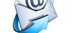 Как отправить файл по почте