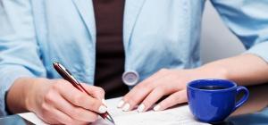 Как написать служебку