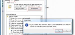 Как изменить тип файла