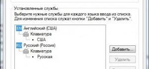 Как настроить языковую панель