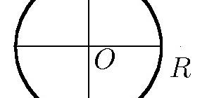 Как рассчитать окружность