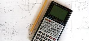 Как найти координаты вектора