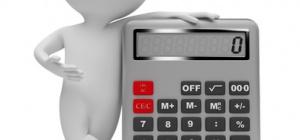 Как сделать калькулятор