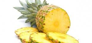 Как подавать ананас