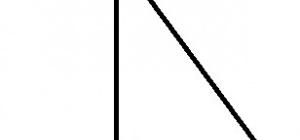 Как найти синус треугольника