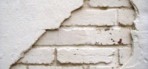 Как изменить текстуру стен