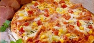 Как приготовить в домашних условиях пиццу