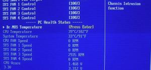 Как измерить температуру в процессоре