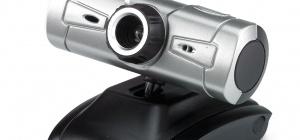 Как установить драйвер веб-камеры