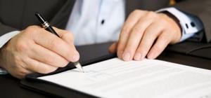 Как сделать запись в трудовой книжке при увольнении