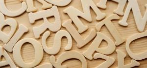 Как читать английские слова