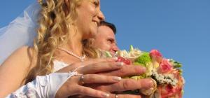 Как поздравить на свадьбу
