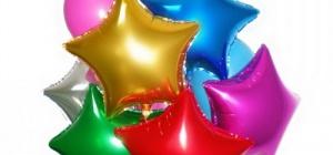 Как сделать букет из шаров