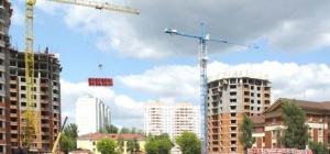Как получить лицензию по строительству