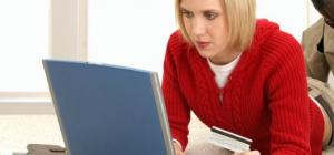 Как проверить счет карты в интернете