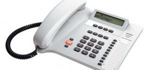 Как перевести телефон в тональный режим