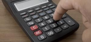 Как выбрать кредит