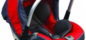 Как перевозить новорожденных