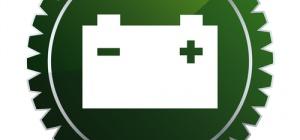 Как починить аккумулятор