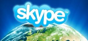 Как настроить веб-камеру в скайп