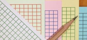 Как находить ранг матрицы
