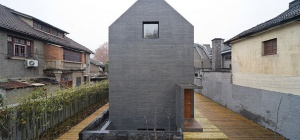 Как построить дом из бетона