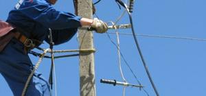 Как оформить электроэнергию