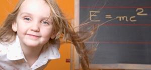 Как развить математическое мышление