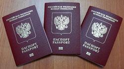 Как узнать готовность паспорта