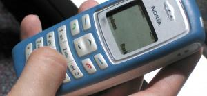 Как проверить баланс в мобильном банке
