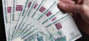 Как вложить рубли