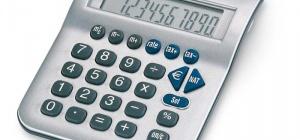 Как рассчитать зарплату по часам