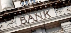 Как узнать БИК банка