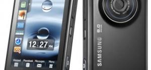 Как русифицировать Samsung