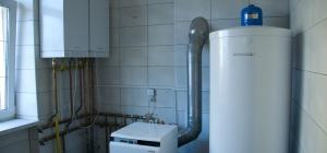 Как сэкономить газ