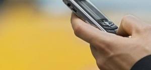 Как проверить счет на мобильном