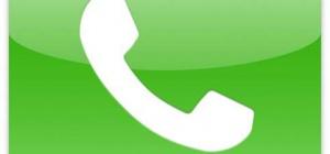 Как установить гудок на телефон
