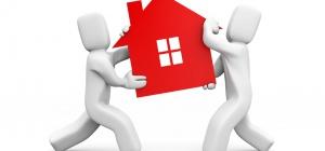 Как проверить квартиру на юридическую чистоту