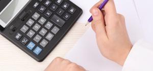 Как сбалансировать бюджет