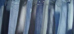 Как уменьшить в размере джинсы