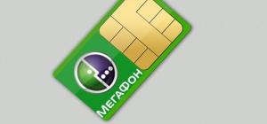 Как узнать номер SIM-карты Мегафон