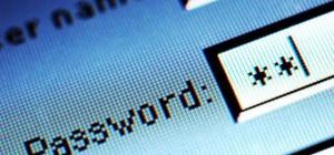 Как изменить пароль своей учетной записи