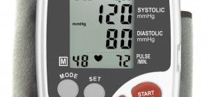 Как снизить кровяное давление?