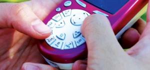 Как получить распечатку смс в Мегафоне