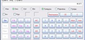 Как перевести десятичное число в шестнадцатиричное