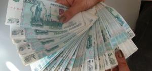 Как заставить платить должников